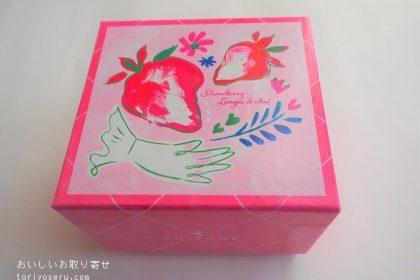 アンテノールの苺のラング・ド・シャ・ショコラ