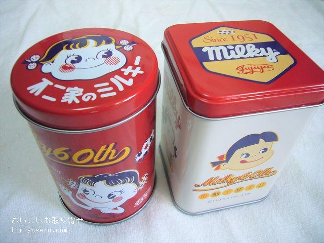 ペコちゃん60周年記念缶