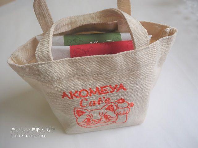 AKOMEYA Cat'sのどら焼きと松崎煎餅