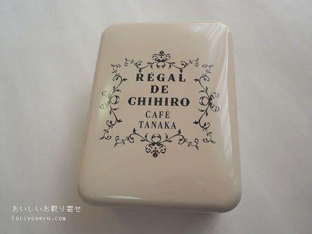 カフェタナカのビスキュイ・シンプリテ缶