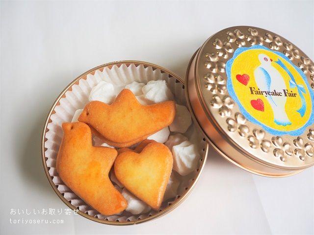 フェアリーケーキフェアのプチカドー(はとハート)