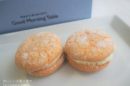 Good Morning Table(グッドモーニングテーブル)のジャージーミルクバーガー
