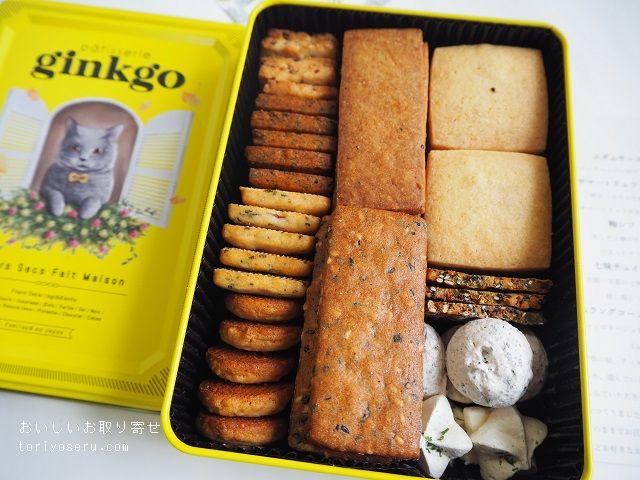 パティスリージャンゴ(Patisserie ginkgo)のクッキー缶