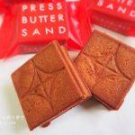 バターサンド専門店BUTTER PRESS SANDのバターサンド(あまおう苺)