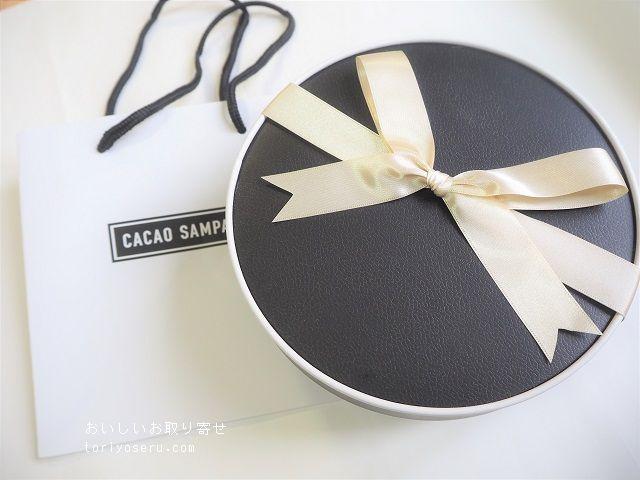CACAO SAMPAKAカカオサンパカのCACAO SAMPAKAカカオサンパカのオリジナルラングドシャ