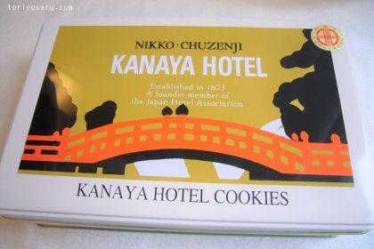 金谷ホテルベーカリーのクッキー缶