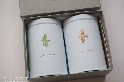 茶屋すずわのときのお茶2缶セット