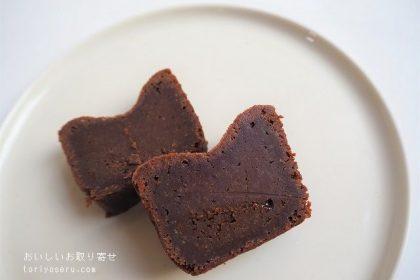 ミホ・シェフ・ショコラティエのガトーショコラ