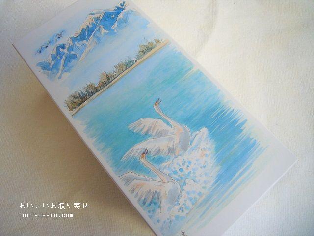 開運堂の白鳥の湖(箱)