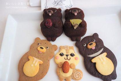 henteco森の洋菓子店のクッキー