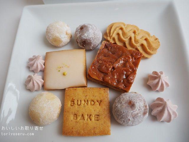 BUNDY BEANSの珈琲のともだちお菓子詰め合わせ缶