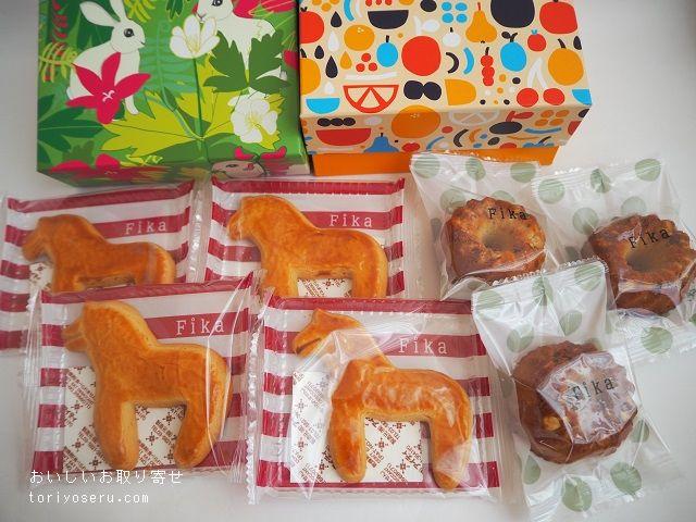 フィーカ(FIKA)の夏のクッキーアソート2020