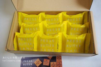 バターサンド専門店BUTTER PRESS SANDのバターサンド(レモン)