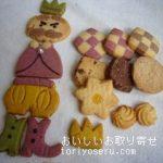 アンデルセンの童話クッキー裸の王様