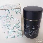 雅柳ほりゑの玉露粉入り宇治煎茶(鳥獣戯画缶)