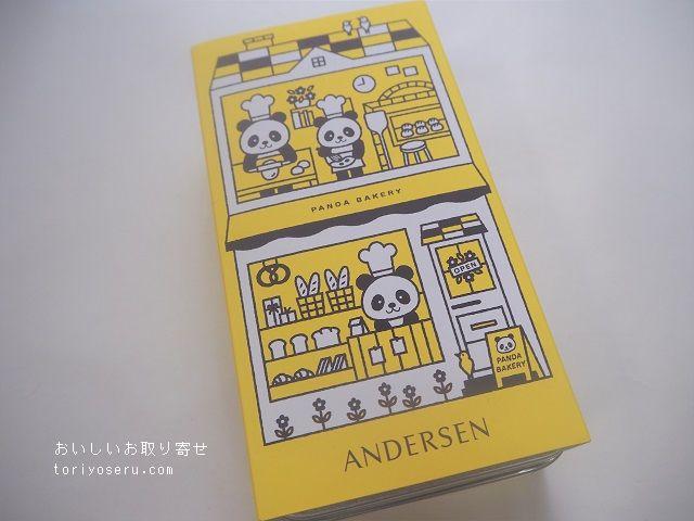 アンデルセンのパンダクッキー缶
