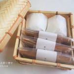 鈴懸の百菓行李(心葉と草月)