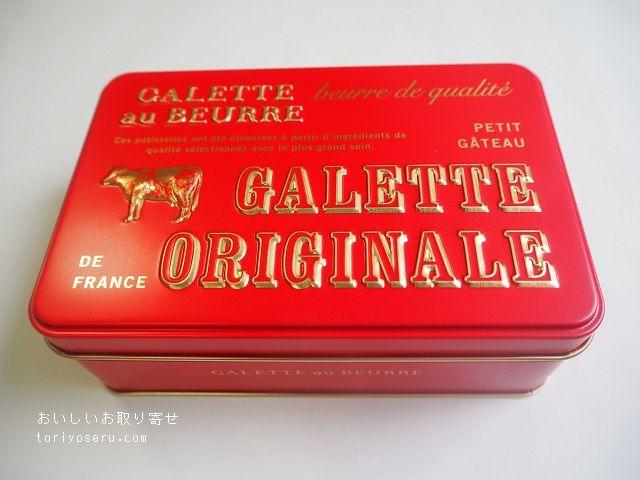 GALETTE au BEURREのオリジナルガレット缶