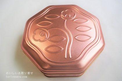 資生堂パーラーの花椿ビスケット缶2020年