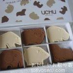 UCHU和菓子の落雁・動物