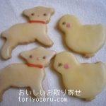 つばめ堂のクッキー