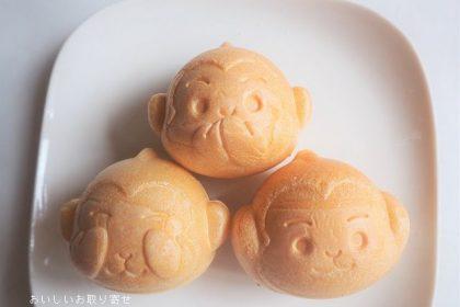 日光葵 三猿もなか(くるみ&キャラメルクリーム)