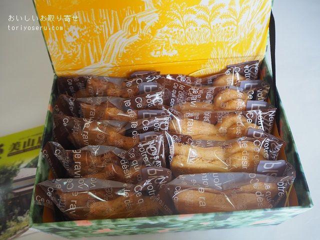 烹菓(ぽうか)のクッキー
