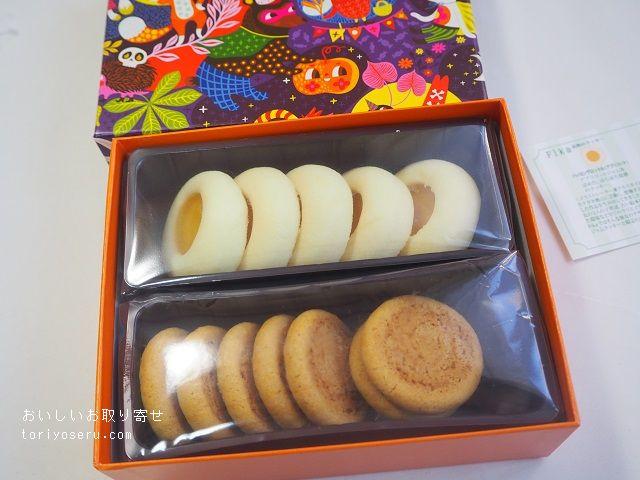 フィーカFIKAのクッキー(ハロウィン2020)