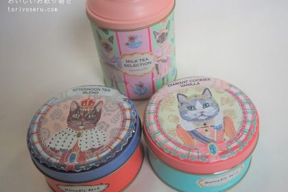 アフタヌーンティルームの紅茶とクッキー(ねこ缶)