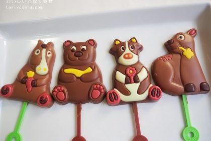 ロイズのポップチョコレート