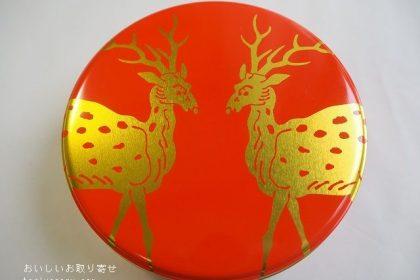 中川政七商店のふきよせ缶赤