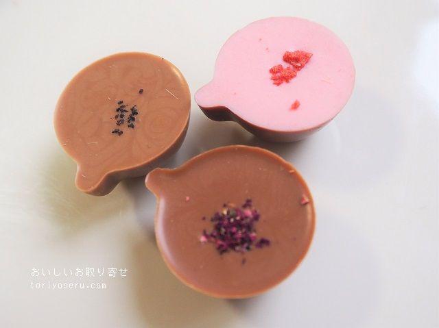 アフタヌーンティルームのティーカップショコラショコラ(缶)