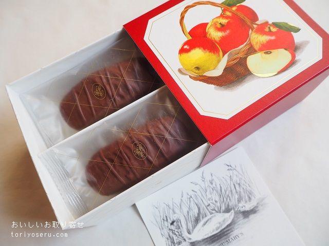 ルルメリーの季節のショコラサブレ(林檎)