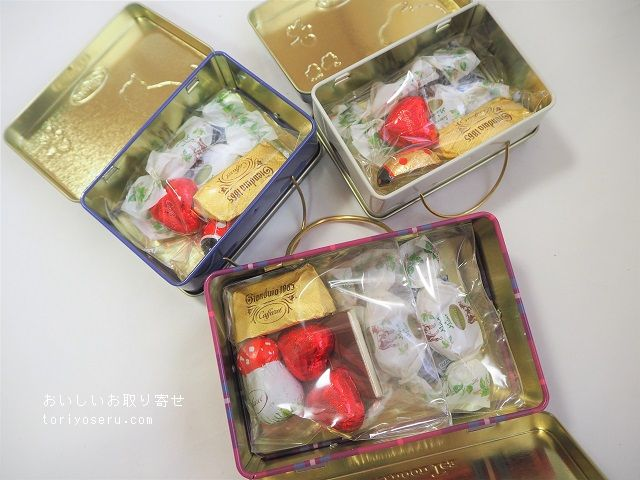 アフタヌーンティ&カファレルのクリスマストランク缶2020