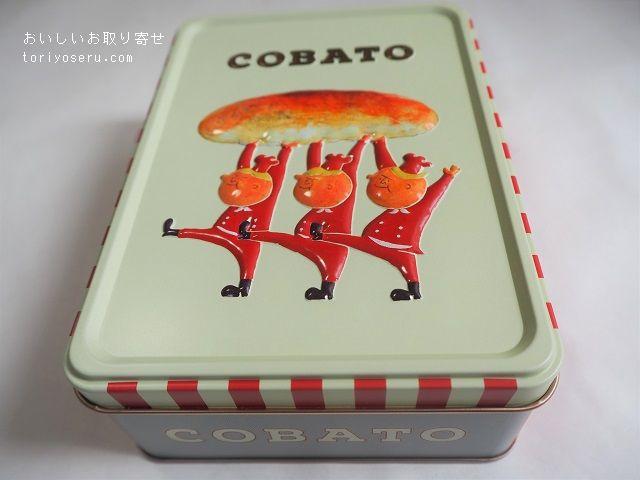 コバトパン工場のコバトパンクリスマス