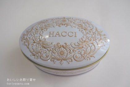 HACCIのノワゼットショコラ缶
