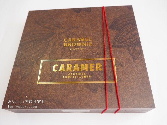 CARAMER(キャラマー)のキャラメルブラウニー