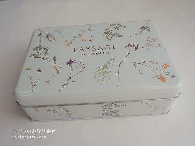 PAYSAGEのサブレショコラ缶