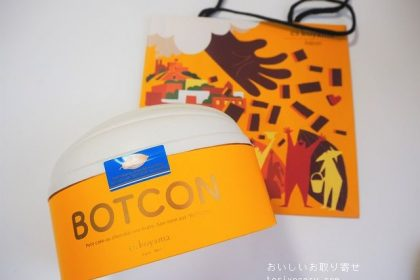 エスコヤマのBOTCON