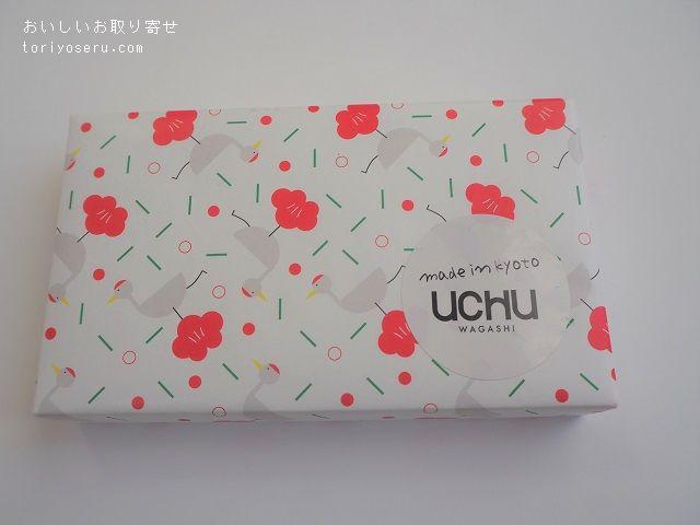 UCHU WAGASHIの干菓子(2021年干支)