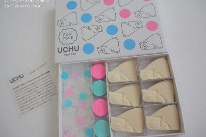 UCHU WAGASHIの干菓子(シロクマ)