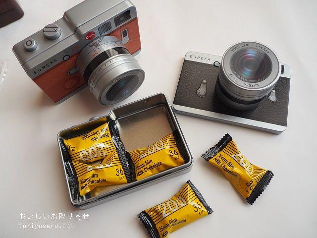 エウレカのカメラ缶とレコードプレーヤー缶