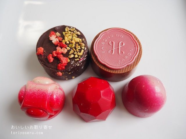 HIBIKA(ヒビカ)の冬苺