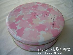 ヨックモック桜缶