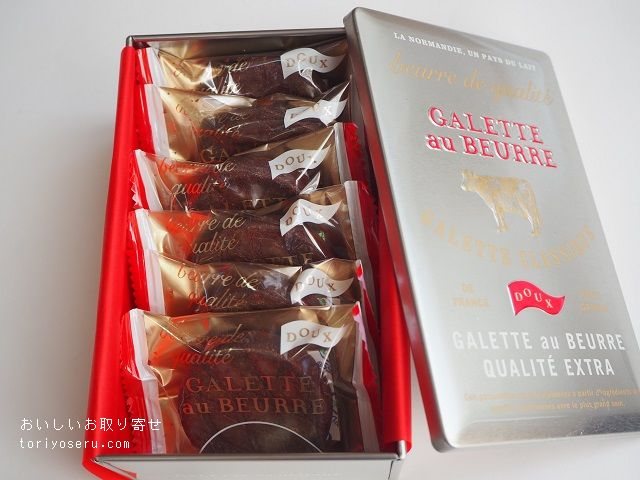 GARETTE au BEURREガレットオブールのカリテエキストラ缶