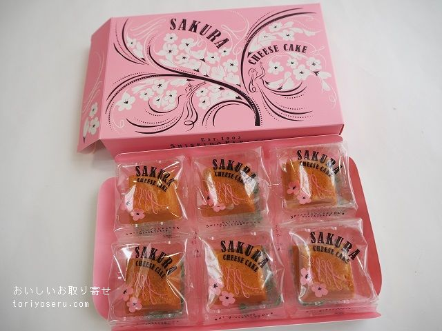 資生堂パーラーの桜のチーズケーキ