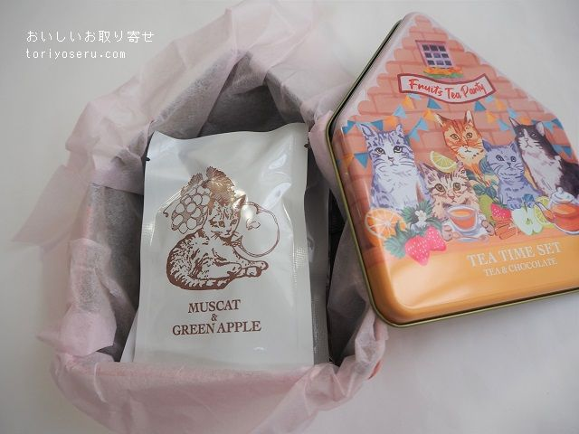アフタヌーンティの猫紅茶缶