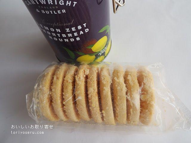 CARTWRIGHT&BUTLERのレモンショートブレッド缶