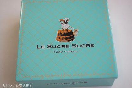Le Sucre Sucreのクッキー缶
