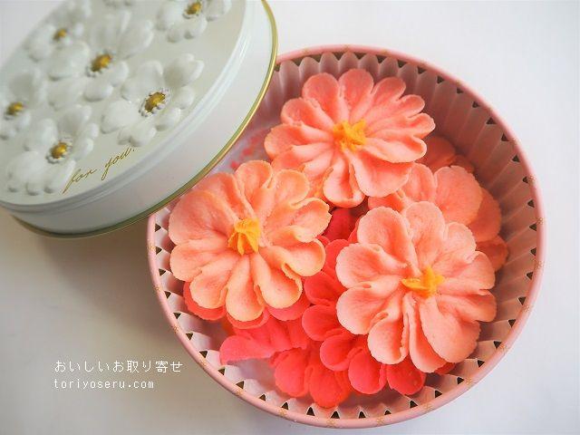 フラワーピクニックカフェのお花のぼうろ